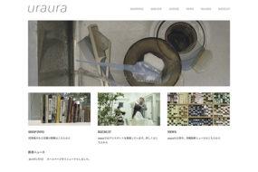 ウェブサイト/uraura