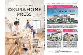 エディトリアルデザイン/OHKURA HOME PRESS