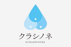 CIデザイン/クラシノネ