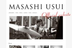 ウェブサイト/碓井雅史オフィシャルサイト